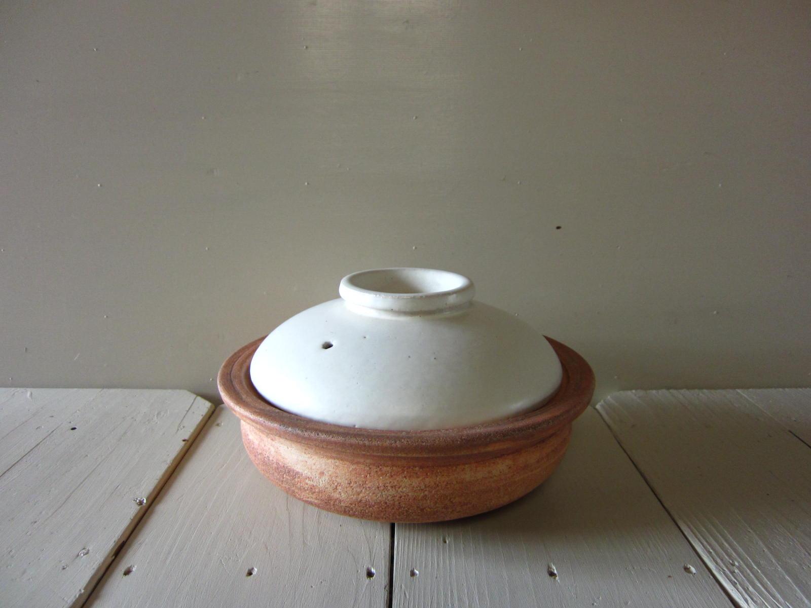 多機能土鍋